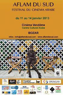 aflam du sud 2013 festival du cinema arabe le festival aflam du